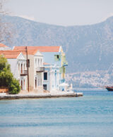 symi port - Destination wedding in Greece - Wedding Planner in Rhodes - lindos weddings